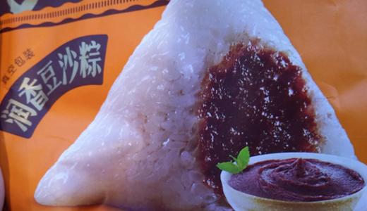 """真空包装机为粽子上市""""保驾护航"""""""