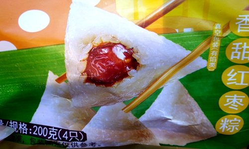 食品检测仪器齐上阵 端午粽子放心吃