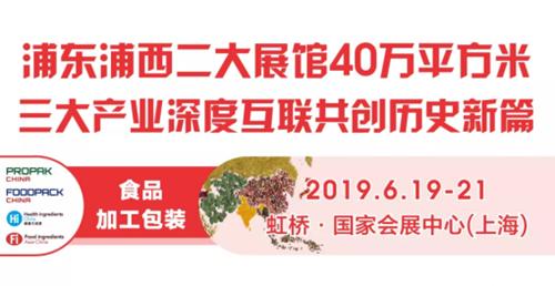 """6月上海國際食品加工與包裝機械聯展預告""""國際篇II"""""""