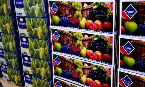 海南科学技术奖公布 涉及热带果汁加工技术等项目
