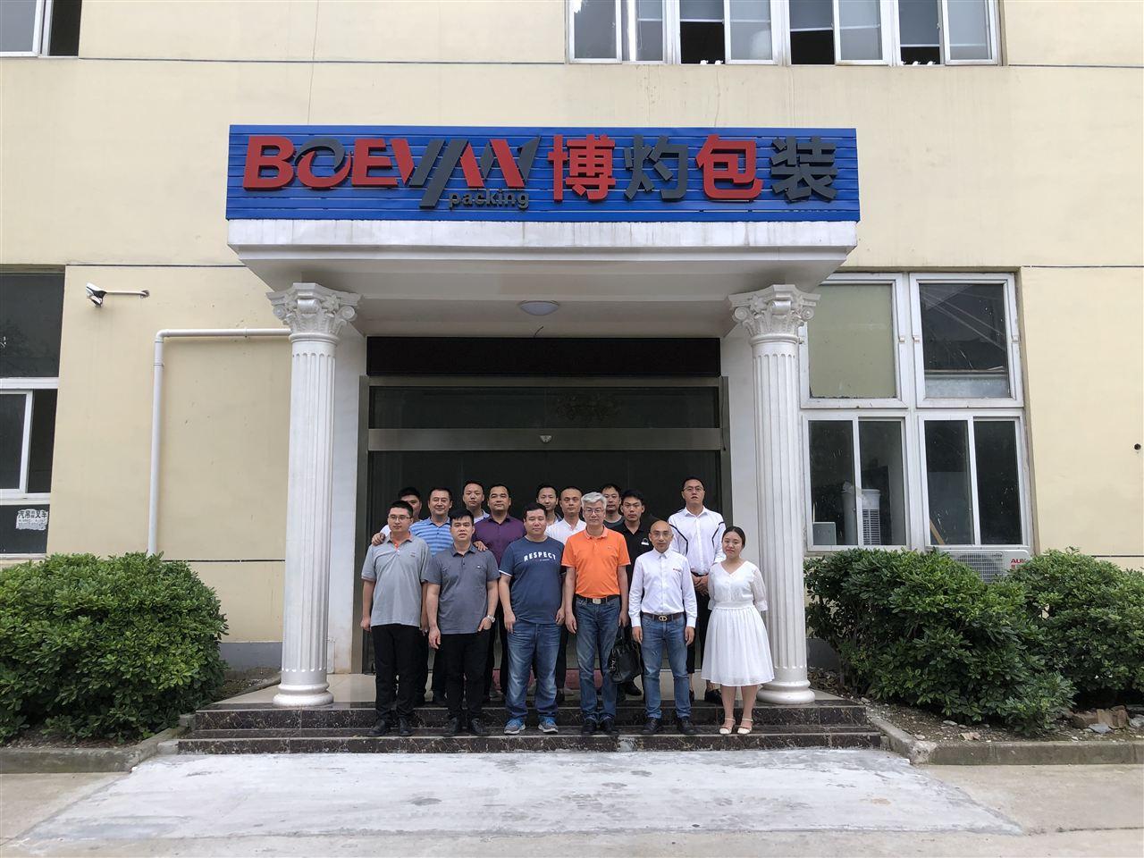 走访上海博灼包装机械易胜博娱乐网站