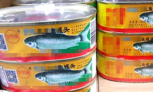 《规范》实施 保障冷链即食食品安全生产