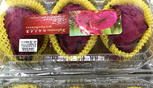 水果抢滩网络市场 满足熟果需求还需升级冷链物流