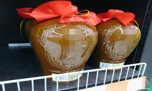 《地理標志產品南豐黃酒》今實施 推動市場良性發展