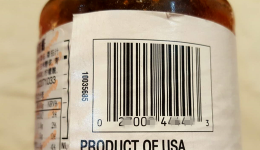 智能包装时代来临 聊一聊食品标签那些事儿