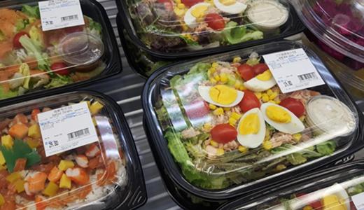 """""""輕食風""""帶動沙拉市場 食品安全不應成為短板"""