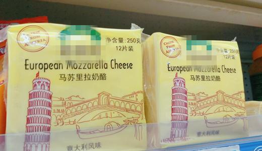"""奶酪成乳制品市场""""新秀""""  升级加工设备势在必行"""