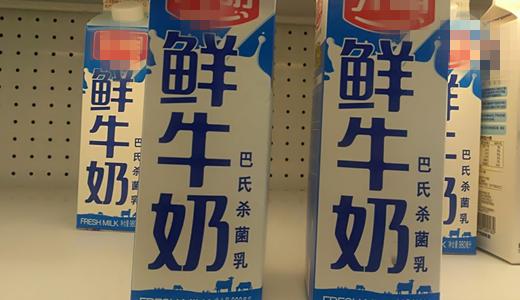 低溫奶市場一片藍海 殺菌、冷鏈亟待升級