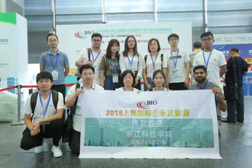 二十家科研院校齐聚2019上海生物发酵展