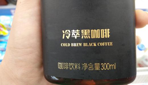 即饮咖啡之战爆发 ?#26412;?#28748;装设备为品质加码