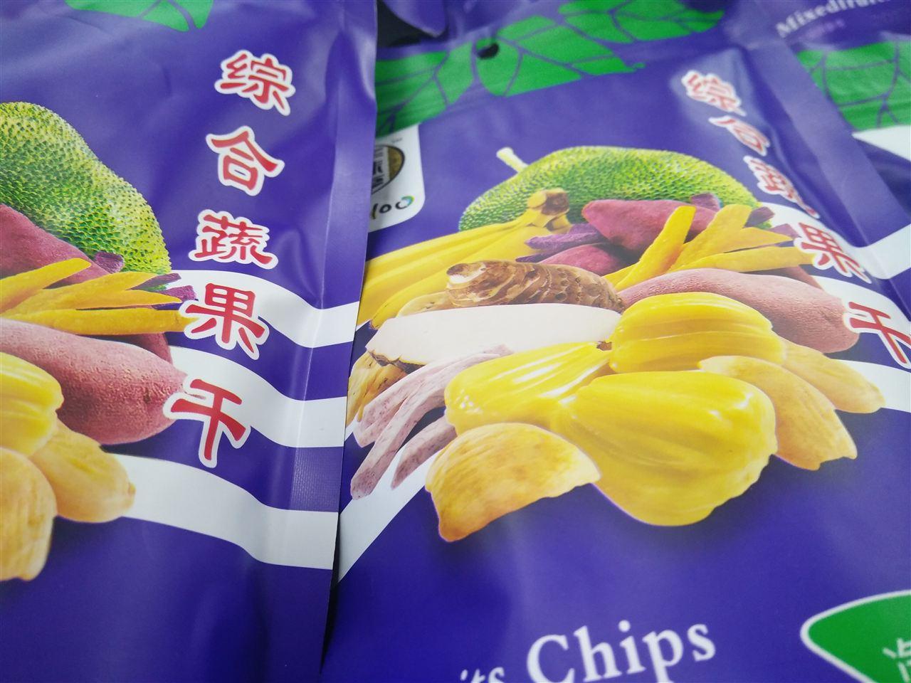 """真空油炸機實現色香味俱全 讓果蔬脆片成為""""金疙瘩"""""""