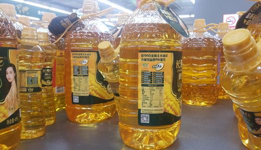 糧油行業建設溯源體系 技術升級保障數據有效