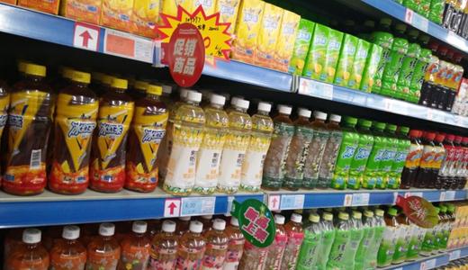 饮料行业迎来洗牌 杀菌设备助企业打赢翻身仗