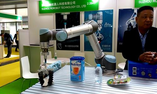 机器人进入发展快车道 夯实关键技术是产业未来方向