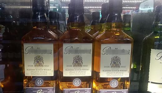 威士忌产值突破十亿 蒸馏设备收市场关注函