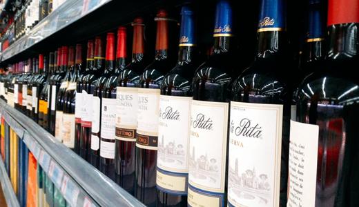 葡萄酒产业进入调整期 智能化升级成破局之道