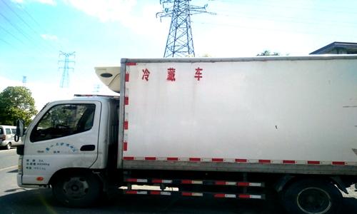 枇杷冷链流通技术标准实施 力保冷链运输新鲜品质