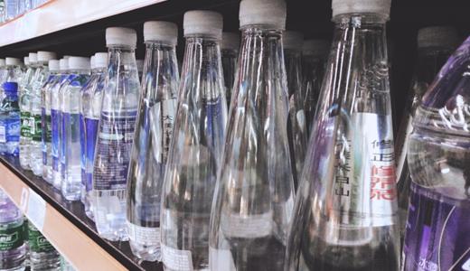 """洗瓶設備性能升級為瓶裝飲品加上""""安全鎖"""""""