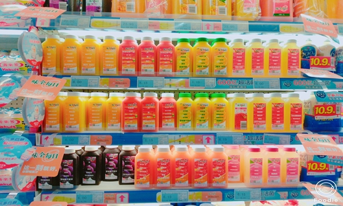 """饮料市场竞争激烈""""数字化转型""""或成提升竞争力关键"""