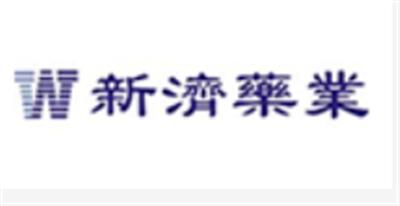 新濟藥業(ye)