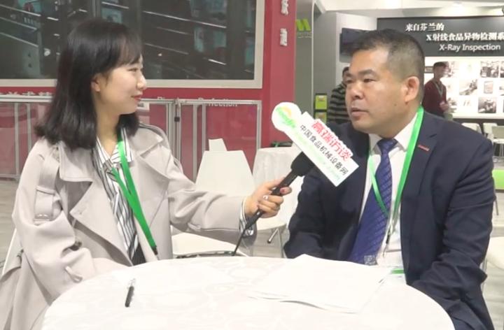 foodjx专访上海沃迪智能装备股份有限公司