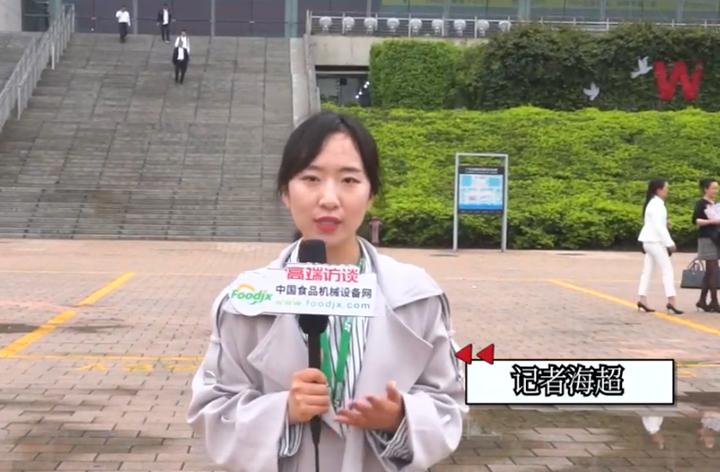 第二十六屆中國國際食品包裝工業展展會見聞