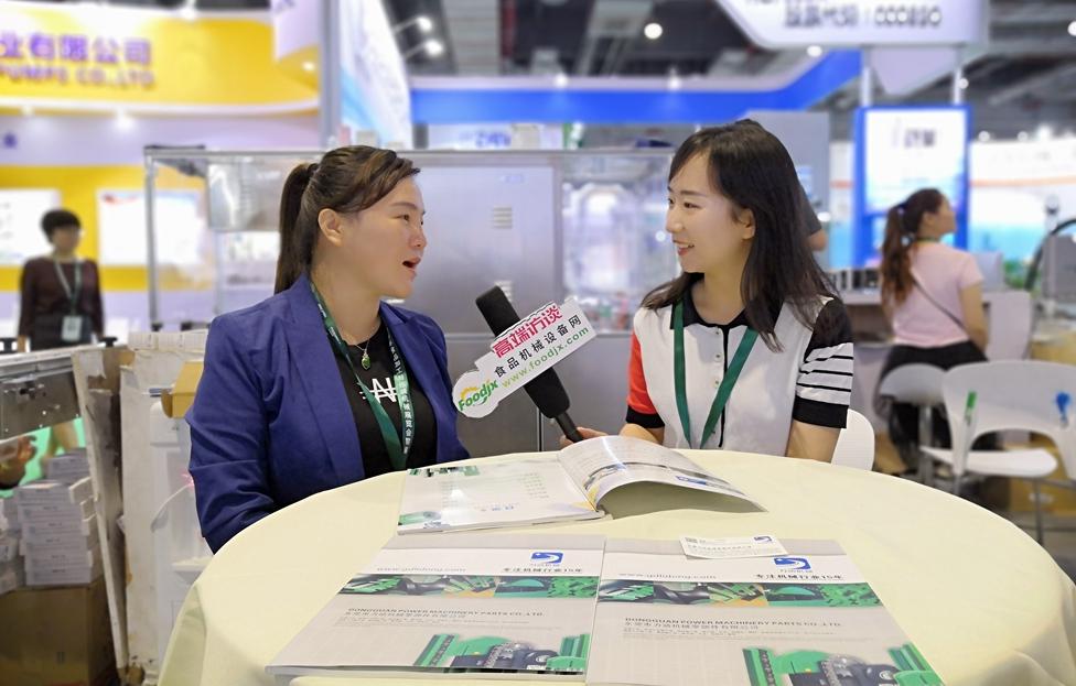 foodjx专访东莞市力动机械零部件有限公司