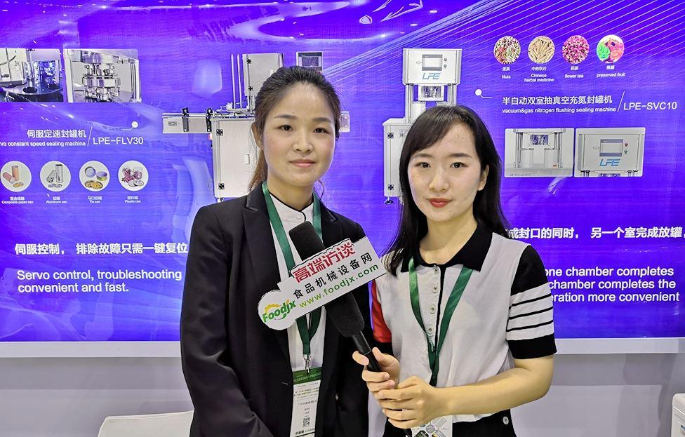 foodjx专访广州利华包装设备有限公司