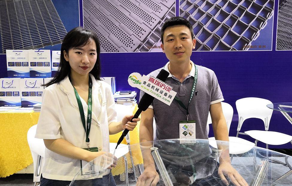 foodjx专访宁津县一一链网有限公司
