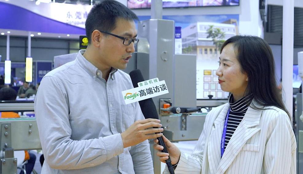 foodjx专访山东明佳科技有限公司