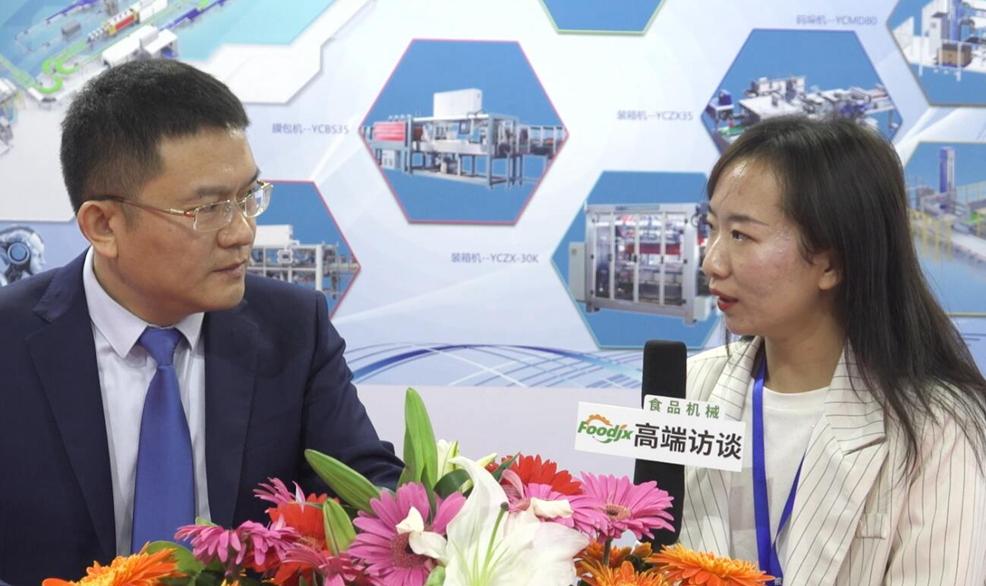 foodjx專訪北京永創通達機械設備有限公司
