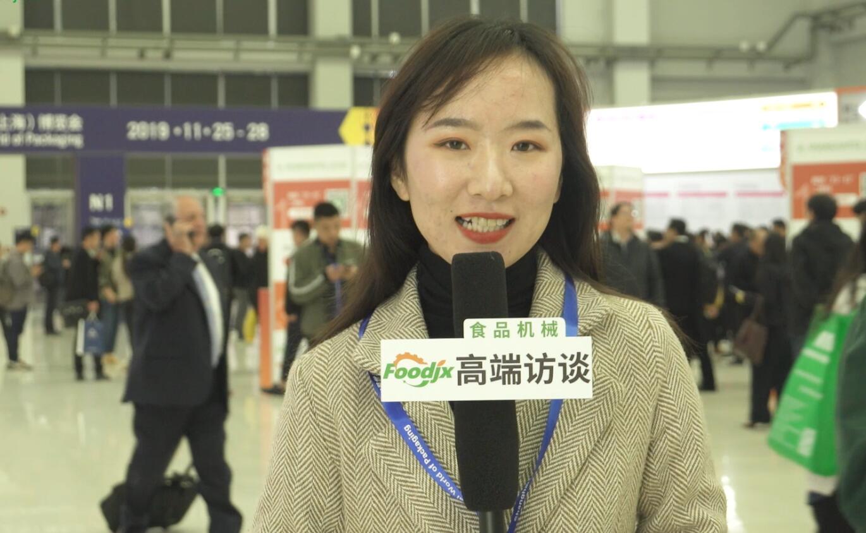 swop 2019 包裝世界(上海)博覽會