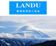 北京兰都中德科技发展有限公司