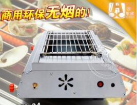 無煙燒烤爐