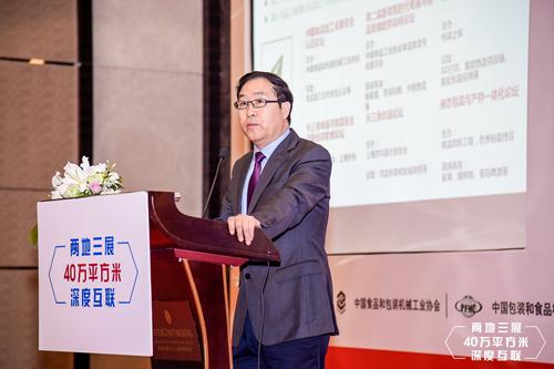 2019上海国际食品加工与包装机械展览会联展6月重磅启航_君威2.0发动机怎么样