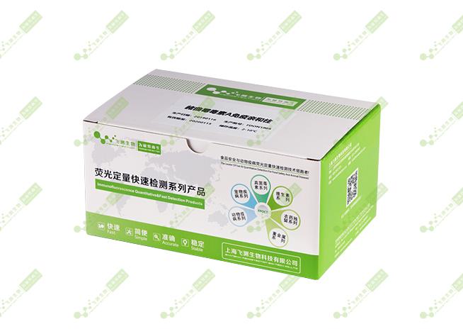赭曲霉毒素A免疫亲和柱