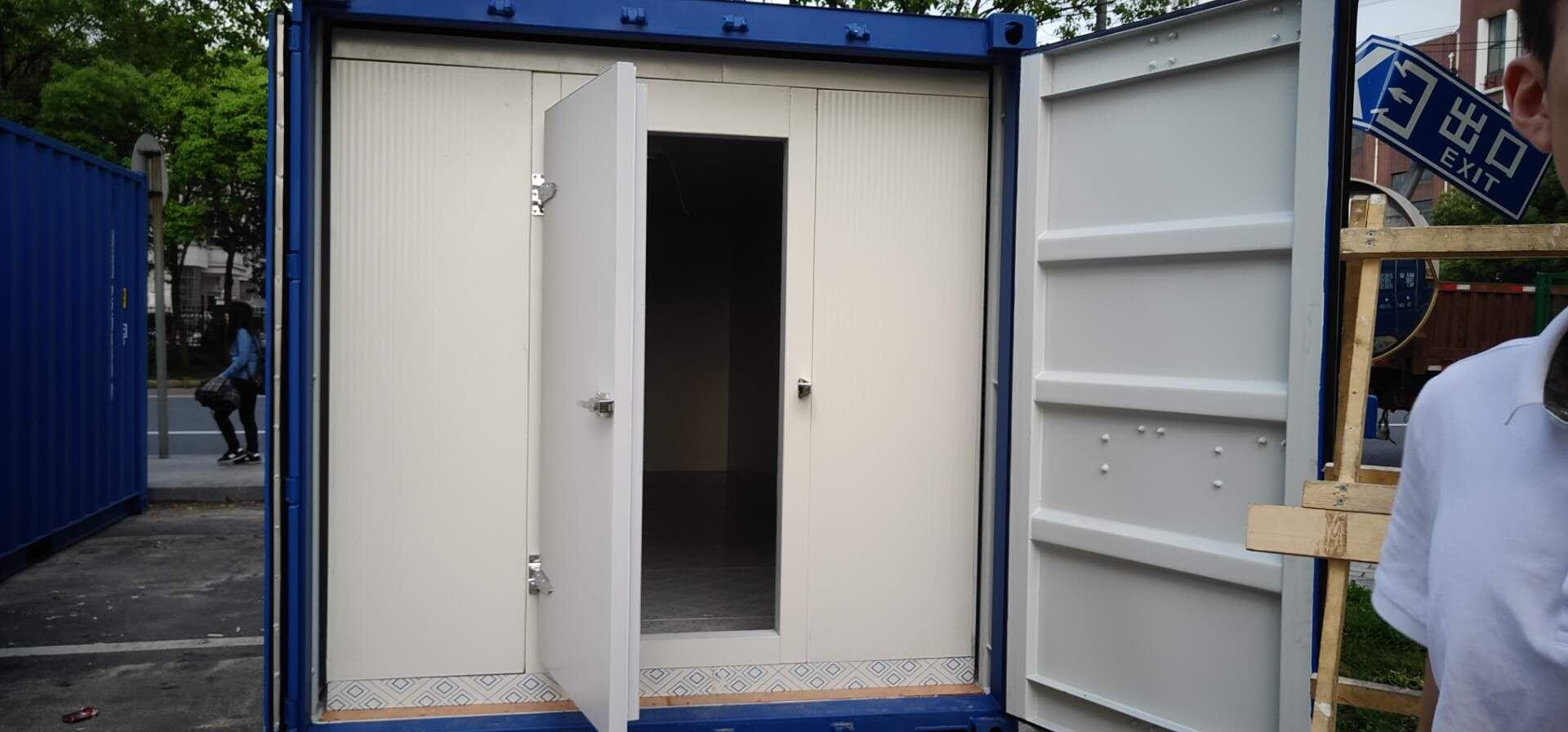集装箱冷库
