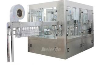 玻璃瓶灌装机