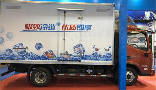 低温乳品市场分布不均衡 冷藏车创新仍待加快