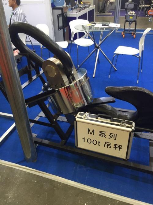 100吨无xian吊秤