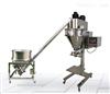 小型粉剂定量灌装机