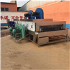 XK-6000L全自动洗筐机汇康机械规格按客户要求制造