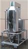 悬浮液气流喷雾干燥机