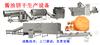 LY70酱油饼生产设备提供技术膨化设备