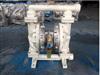凯旋牌气动隔膜泵
