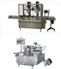 100KG粉剂全自动包装机器