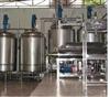 牛油精炼设备
