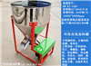 HW-ET-100G-50KG辣椒粉杀菌臭氧发生器