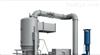 FL300沸騰制粒干燥機