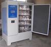 SHBY-40B水泥砼标准养护箱